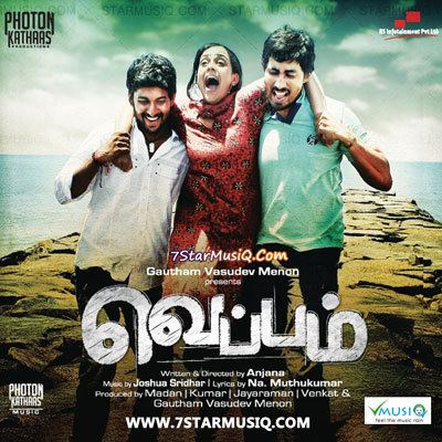 Veppam Veppam 2011 Tamil Movie High Quality mp3 Songs Listen and Download