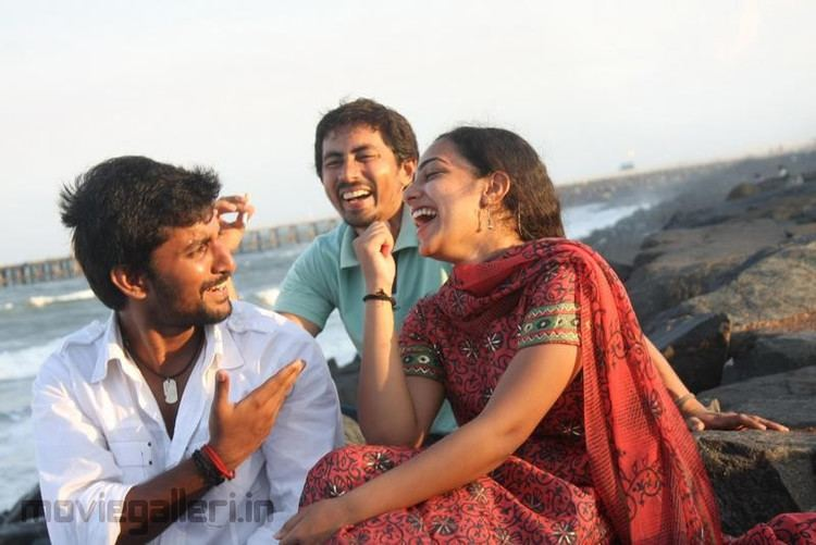 Veppam Nithya Menon Nani Veppam Movie Stills Photos Images New Movie