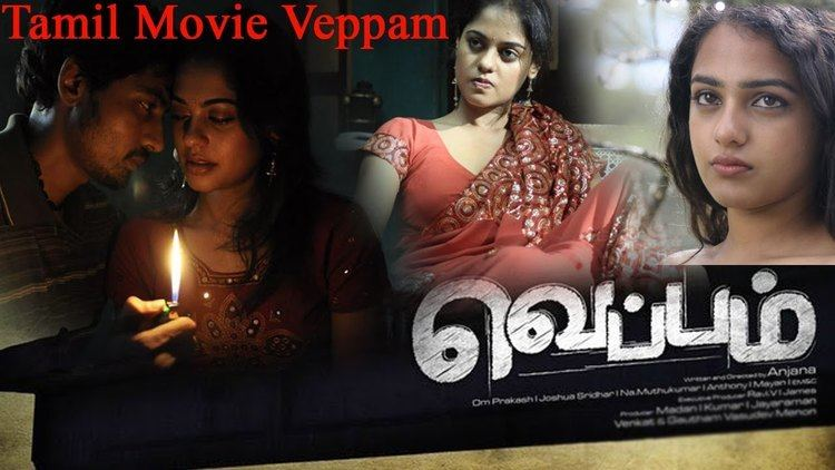 Veppam Latest Tamil Movie Veppam Full Movie YouTube