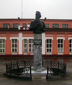 Vereshchagino, Vereshchaginsky District, Perm Krai httpsuploadwikimediaorgwikipediacommonsthu