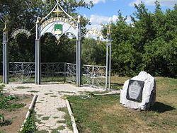Verkhneuralsk httpsuploadwikimediaorgwikipediacommonsthu