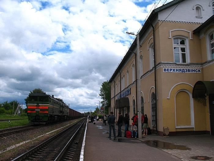 Verkhnyadzvinsk photoswikimapiaorgp0001719897bigjpg