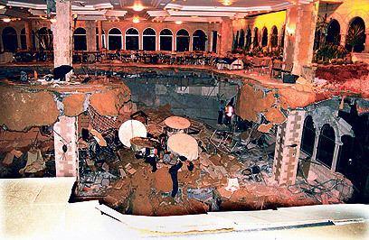 Versailles wedding hall disaster Ynetnews News Knesset marks decade to Versailles disaster