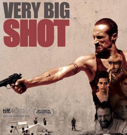 Very Big Shot Very Big ShotKteer Kbeer Arabic Movie in Abu Dhabi Abu Dhabi