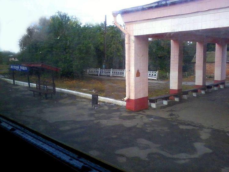 Veselyi Podil Railway station