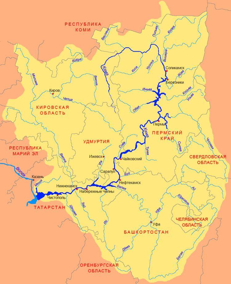 Veslyana River