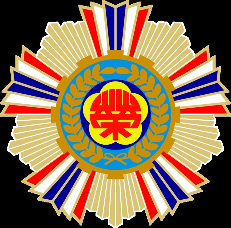 Veterans Affairs Council