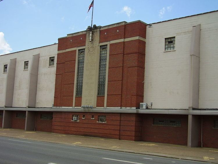 Veterans Memorial Fieldhouse