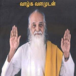 Vethathiri Maharishi VethathiriMaharishi Android Apps on Google Play