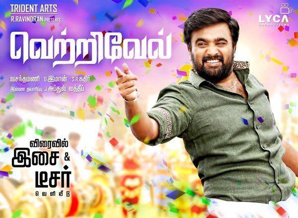 Vetrivel Vetrivel Review And Rating Story Live Updates Collections