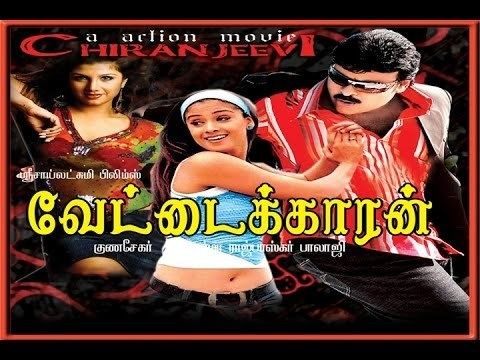 Vettaikaaran (2009 film) Vettaikaran Full HD movie action tamil movie YouTube