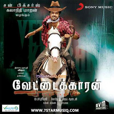 Vettaikaaran (2009 film) Vettaikaaran 2009 Tamil Movie High Quality mp3 Songs Listen and