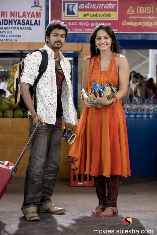 Vettaikaaran (2009 film) Vettaikaran Songs Leaked Tamilcorn CinemaCinema