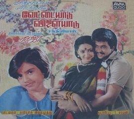Vettaiyaadu Vilaiyaadu (1989 film) movie poster
