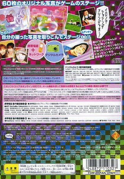 Vib-Ripple VibRipple Japan ISO lt PS2 ISOs Emuparadise