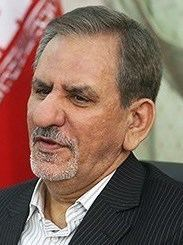 Vice President of Iran