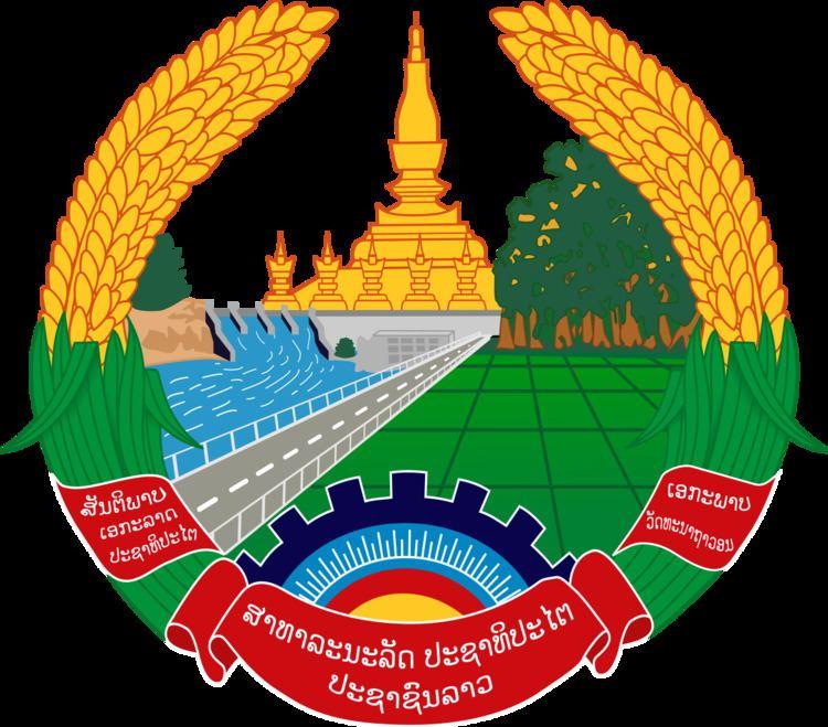 Vice President of Laos