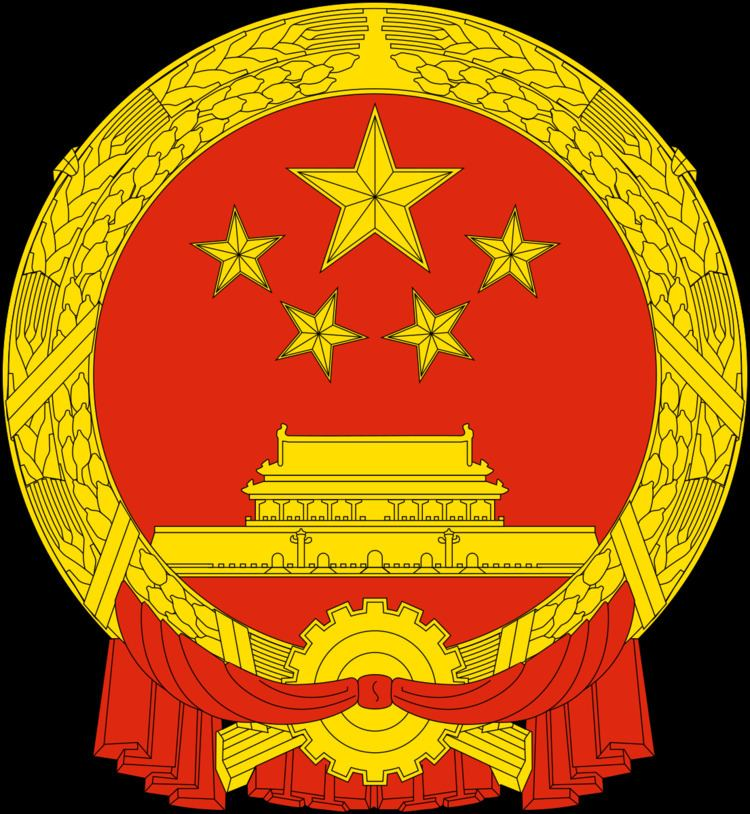 Vice President of the People's Republic of China