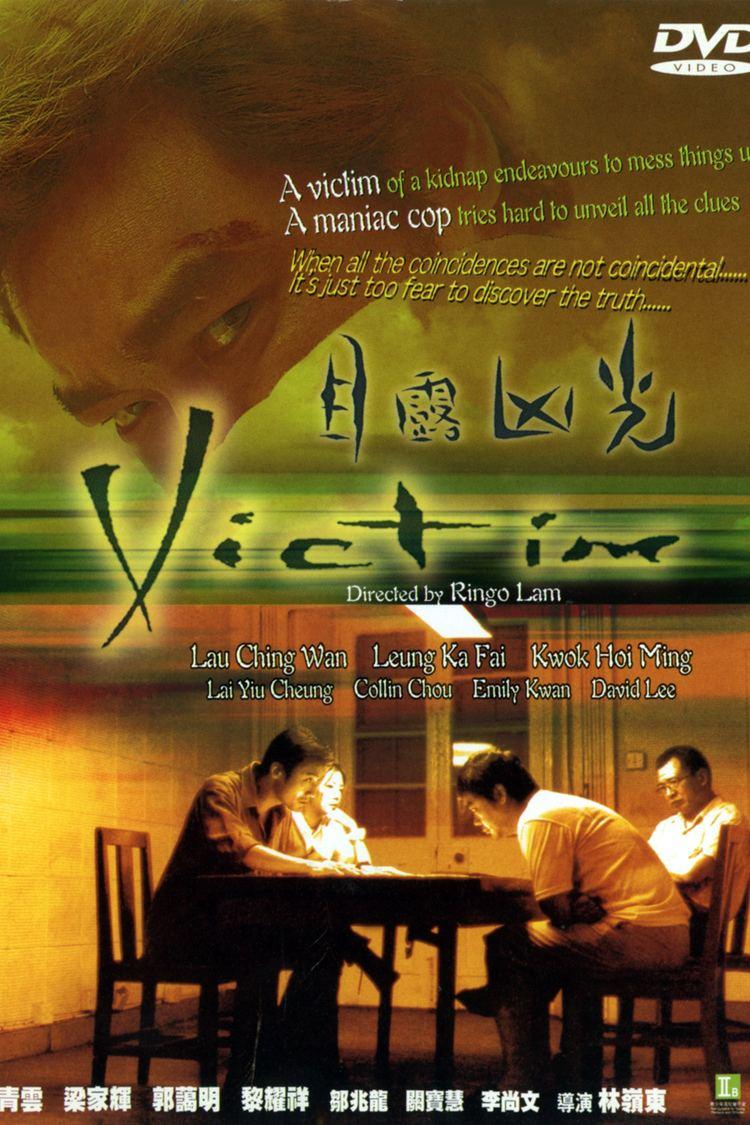 Victim (1999 film) wwwgstaticcomtvthumbdvdboxart68257p68257d