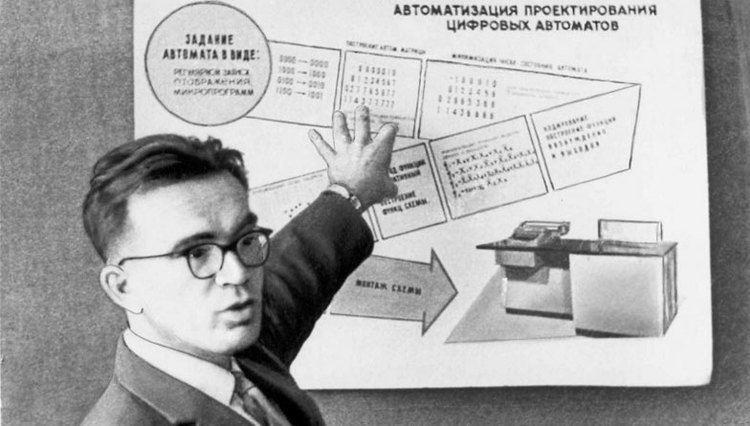 Victor Glushkov Academician Victor Glushkov cybernetics pioneer Igor Sikorsky