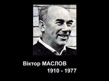 Victor Maslov - Alchetron, The Free Social Encyclopedia