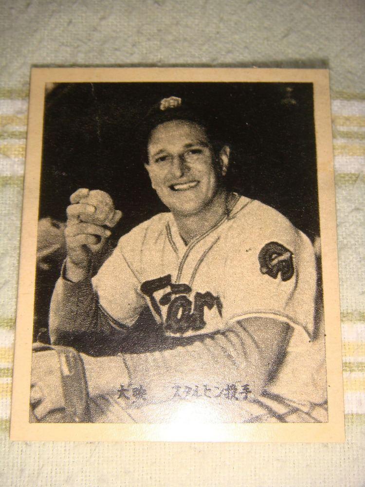 Victor Starffin 1950s Victor Starffin RARE Japanese Baseball
