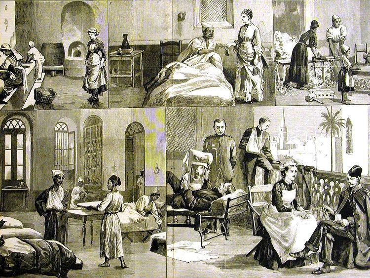 Victoria Hospital, Cairo