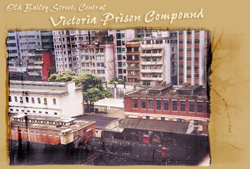 Victoria Prison wwwamogovhkgraphicsenmonuments55jpg