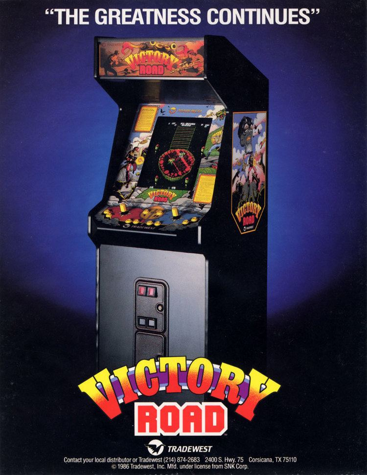 Victory Road (video game) The Arcade Flyer Archive Video Game Flyers Victory Road SNK