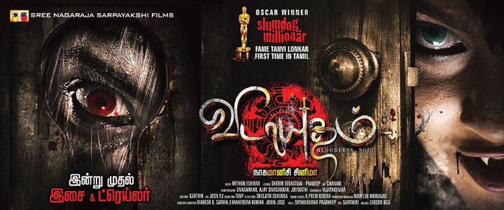 Vidayutham Vidayutham Movie Showtimes Review Trailer Posters News amp Videos