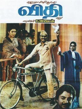 Vidhi movie poster