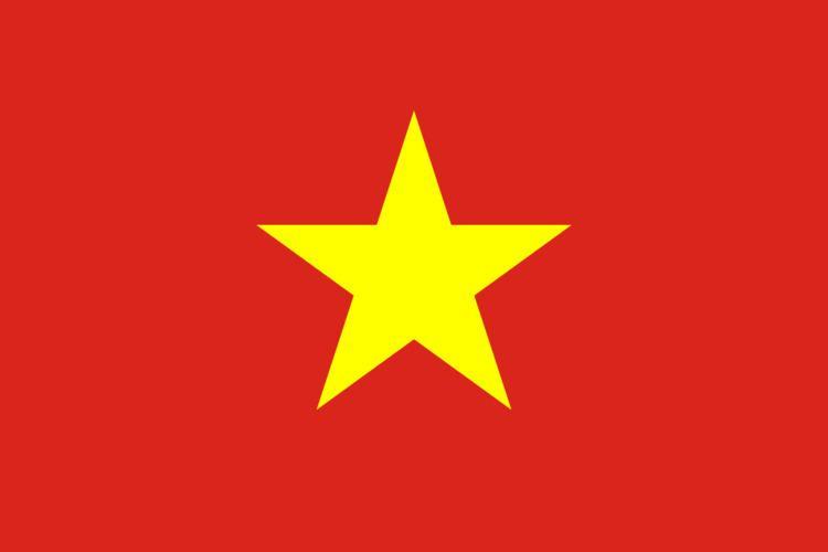 Vietnam at the 2013 World Championships in Athletics