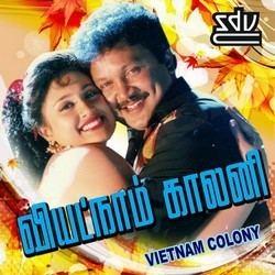 Vietnam Colony (1994 film) rgamediablobcorewindowsnetraagaimgrimg250