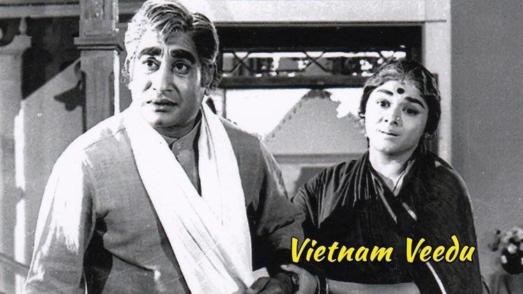 Vietnam Veedu Vietnam Veedu Full Movie HD YouTube