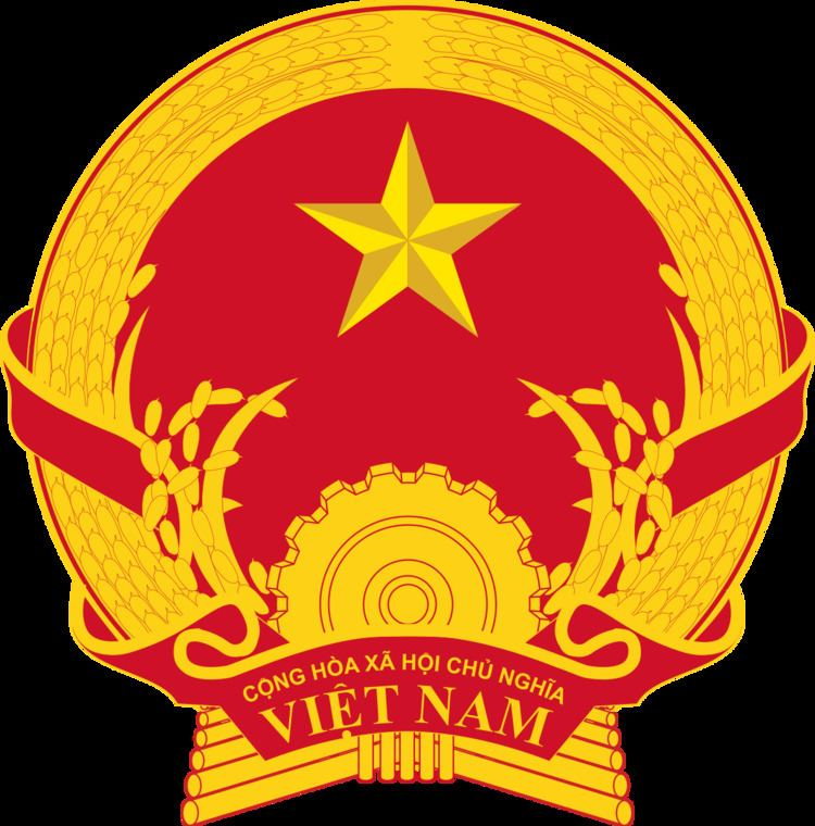 Vietnamese legislative election, 2011