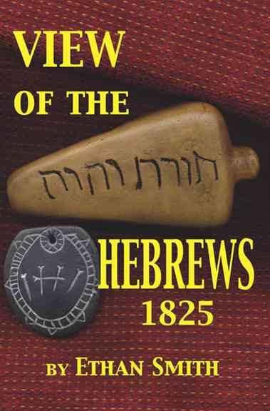 View of the Hebrews t2gstaticcomimagesqtbnANd9GcTzHrNpSAgJeR6oxb