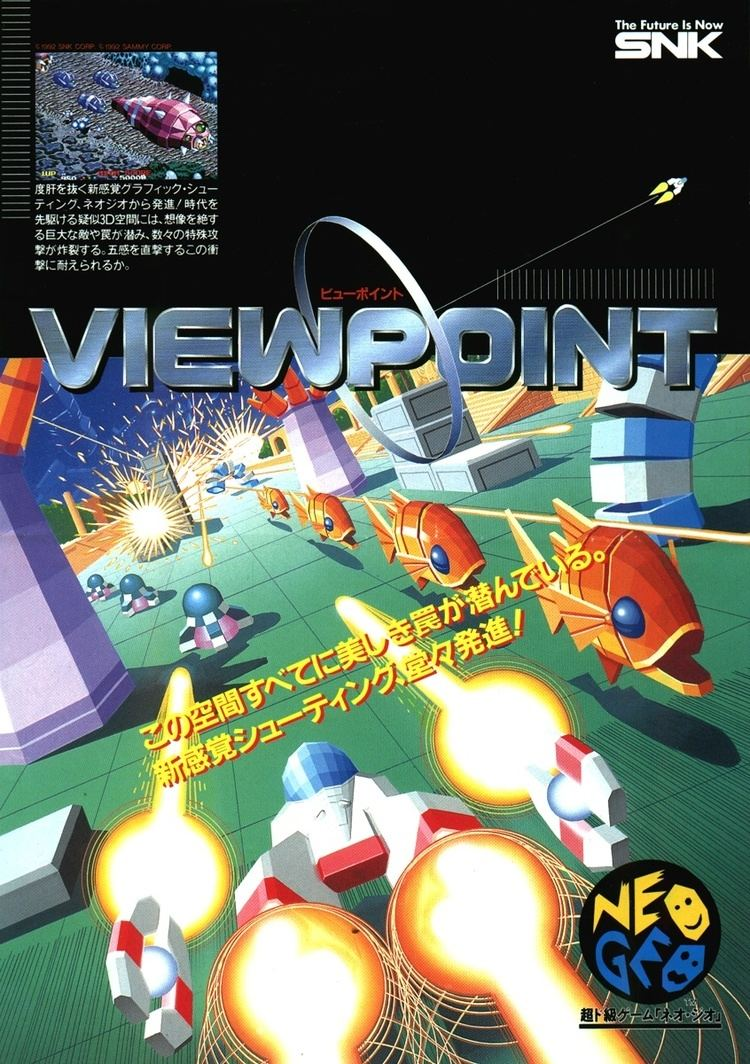 Viewpoint (video game) The Arcade Flyer Archive Video Game Flyers Viewpoint American