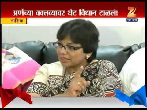 Vijaya Rahatkar Nashik What Vijaya Rahatkar Said YouTube