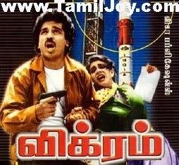 1986 tamil mp3 songs free download