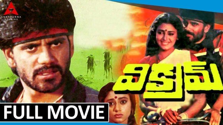 Vikram (1986 Telugu film) Vikram Telugu Full Movie Akkineni Nagarjuna Shobana YouTube