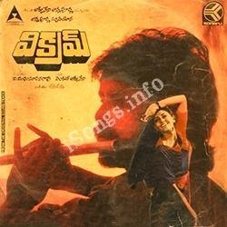 Vikram (1986 Telugu film) Vikram Songs free download