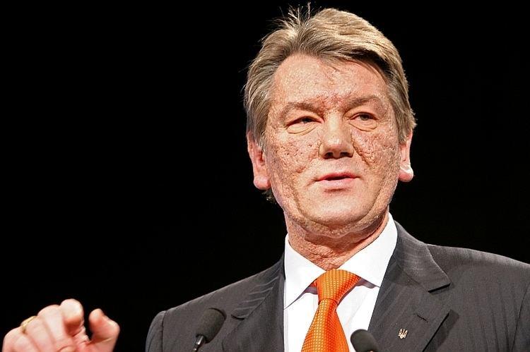 Viktor Yushchenko Ukraine President Viktor Yushchenko John F Kennedy Presidential