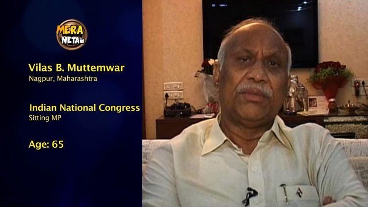 Vilas Muttemwar Vilas Baburao Muttemwar INC Nagpur Maharashtra YouTube
