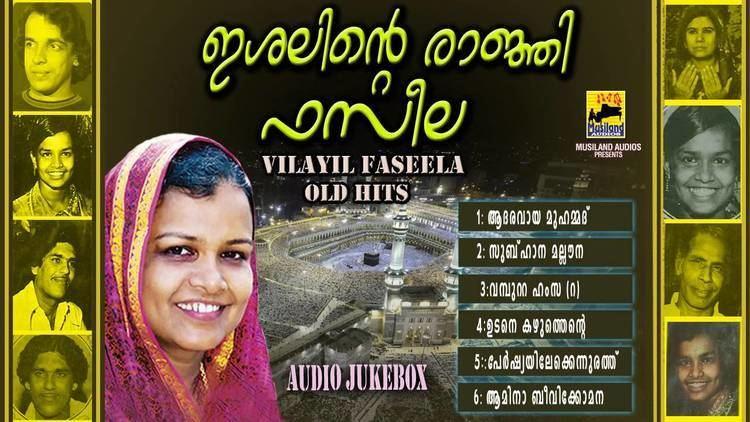 Vilayil Fazeela Vilayil Faseela Old Mappila Songs Ishalinte Rajnji Faseela