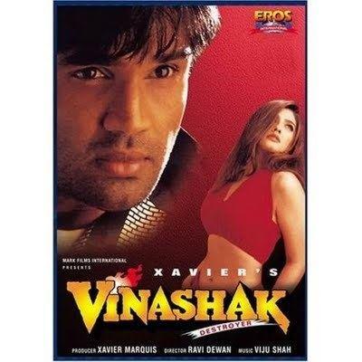 Vinashak – Destroyer Vinashak Destroyer 1998 Hindi Movie Watch Online Online Watch
