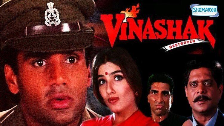 Vinashak – Destroyer Vinashak 1998 Sunil Shetty Raveena Tandon Hindi Full Movie