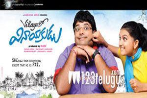 Vinayakudu (film) Village Lo Vinayakudu Movie Review Krishnudu Saranya Mohan