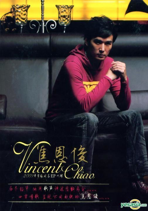 Vincent Chiao YESASIA Vincent Chiao China Version CD Vincent Jiao