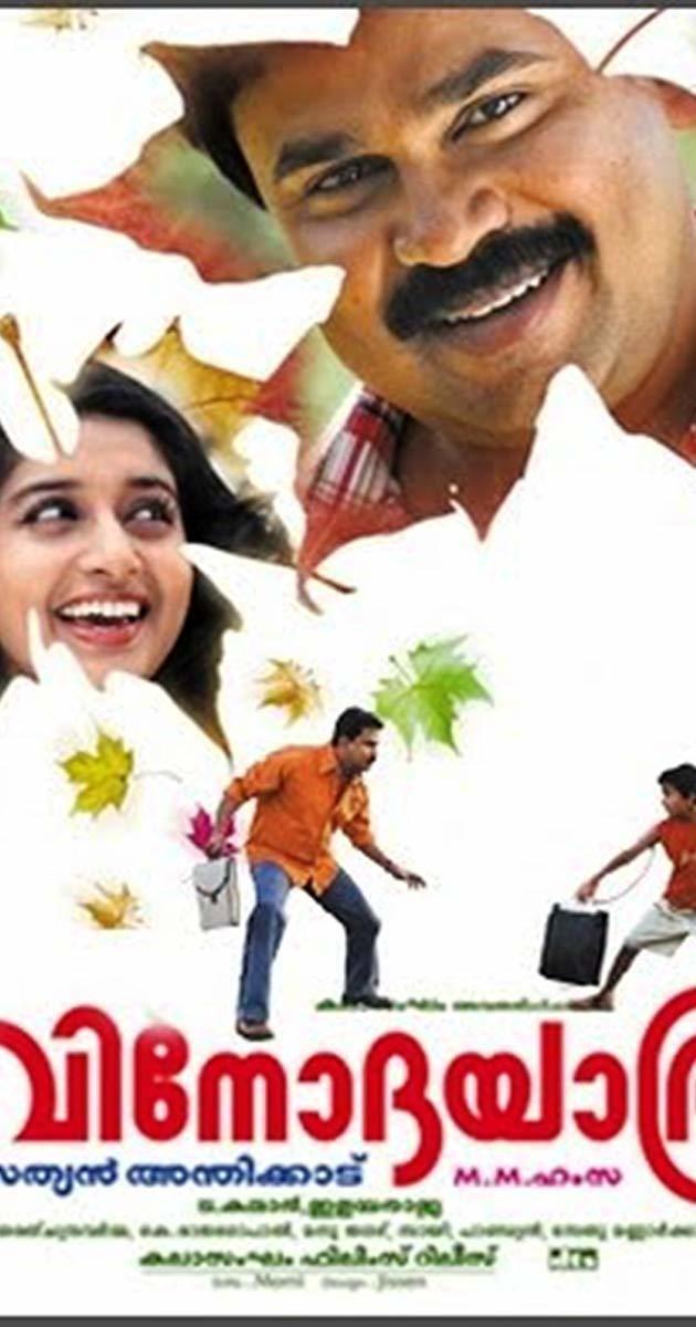 Vinodayathra Vinodayathra 2007 IMDb