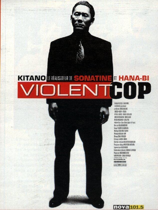 Violent Cop (1989 film) Violent Cop AsianWiki